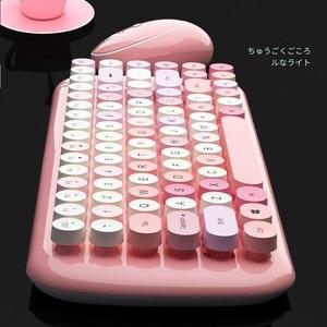 Image 5 - ワイヤレスキーボードマウスノートブックの送料無料でマウスパッド 1600dpiワイヤレスマウスファッションレトロパンクカラフル 84 ラウンドキーキーボード