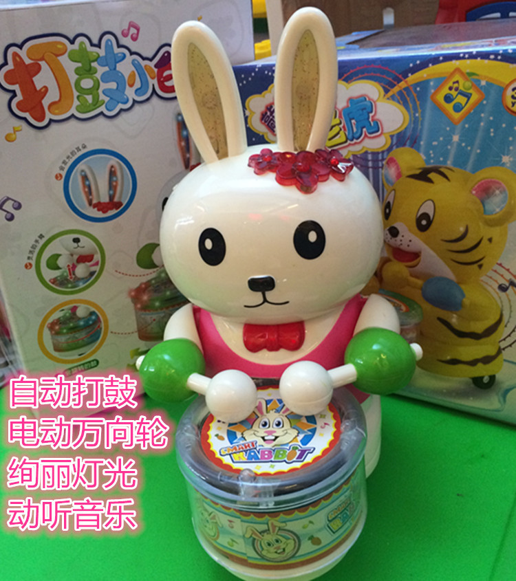 A CHILDREN'S EDUCATIONAL Electric Toys Drums Bunny Small Universal Light And Sound Tiger Round Drum Little Bunny