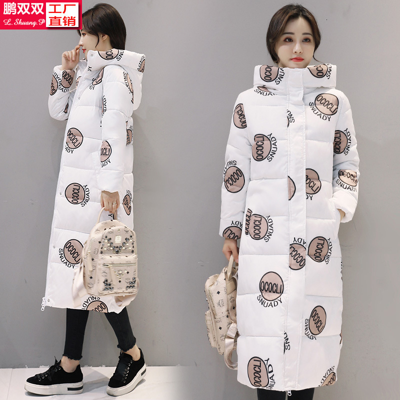 Cold-proof Serve Thickening   Down   Cotton Self-cultivation Loose   Coat   Cotton-padded Clothes Woman Long Fund Overknee Will Code