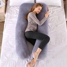 Модернизированная Подушка для беременных подушка грудного вскармливания