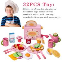 32PCS Kids Kitchen Play House Toy Set Simulation Wooden Food Toaster Milk Cutlery Pretend Mold Game for Girl Children