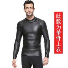 3 мм Мужская триатлонная рубашка для плавания супер эластичная Водонепроницаемая Сноркелинг гладкая кожа неопрен CR мягкая легкая кожаная ткань футболка