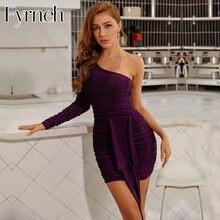 Пикантное фиолетовое асимметричное облегающее вечерние fyrneh