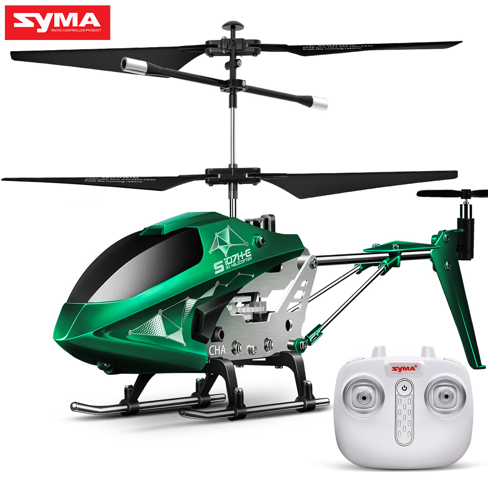 New Arrival SYMA RC Helicopter S107H-E With Hover Function 3.5CH Present Flying Toys For Boys Children With Original Package
