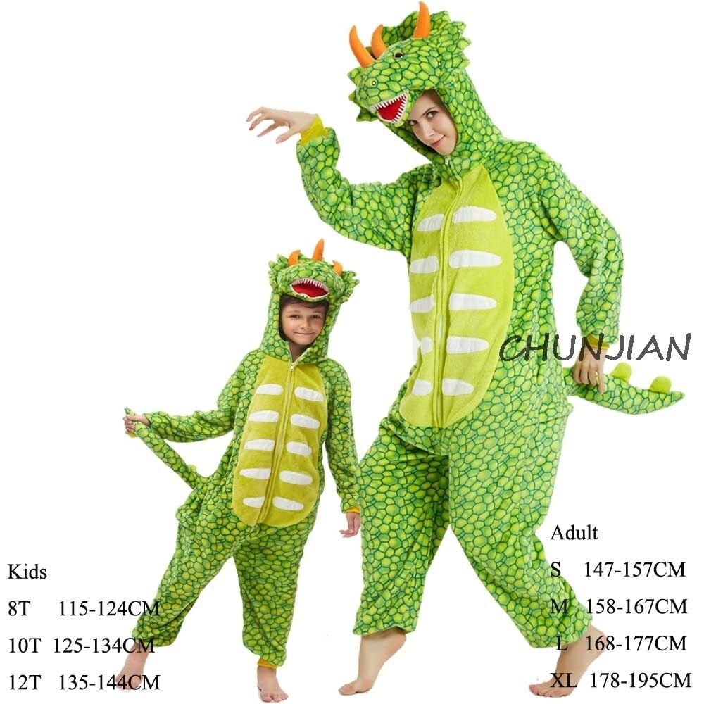 Pijamas da família do unicórnio do arco íris das mulheres roupas dos homens animal dos desenhos animados pijamas cobertor adulto|Macacão de dormir|   -