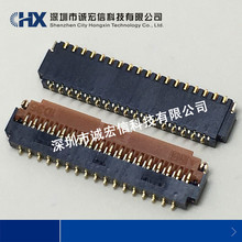 FH26-35S-0.3SHW   spacing 0.3mm 35Pin clamshell under the HRS connector цена