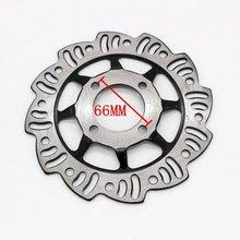 Передний тормозной диск 190 мм внешний диаметр мотоциклетная пластинка тормозной ротор дисковый лоток прочный диск модификации транспортного средства