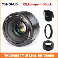 YONGNUO YN EF 50 مللي متر f/1.8 AF عدسة فتحة السيارات التركيز YN50mm f1.8 عدسات لكاميرات كانون EOS كاميرات DSLR
