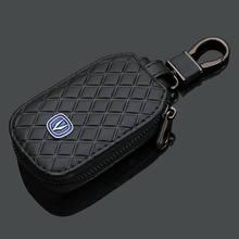 Couro do carro chave saco titular caso para changan cs15 cs75 cs55 cs35 cs95 cx70 alsvin v5 v7 zíper proteção chave capa para carro