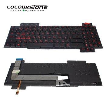 Laptop Keyboard for ASUS FX503 FX503V FX503VD FX503VM Black Without Frame with Backlit IT Italian