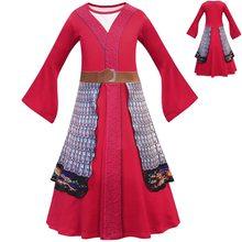 Mulan cosplay vestido para meninas mushu dragão cosplay mulan traje crianças halloween trajes de palco carnaval para crianças