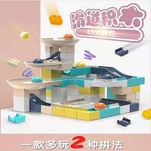 Big Size Slide Blocks House Roof Big Particle Castle Brick Compatible LegoINGlys Duploed City Building Blocks Toys for Children цены
