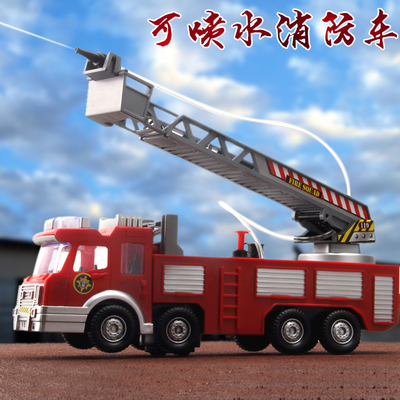 Model A Key Water Spouting Height Adjustable Aerial Ladder Fire Truck Jupiter No. Electric Universal Fire Truck Car Boy Toy