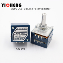 1pcs Japan ALPS RK27 type 10K 20K 50K 100K 250K 500K dual volume volume potentiometer liulian with remote motor potentiometer 147t 100k 30 axle 3x8