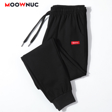 Mens Trouser Jogger Sweatpants Pants Cotton Straight Fashion Casual Slim Male Streetwear Elastic Masculino MOOWNUC Trendsetters