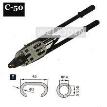 C50 профессиональный ручной Хог кольцо плоскогубцы для габион фиксации c-кольцо гвоздильщик C гвоздильщик забор подключения