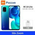 Xiaomi Mi 10 Lite 8 Гб 128 ГБ/256 Гб мобильный телефон 5G Snapdragon 76 5G 6,57