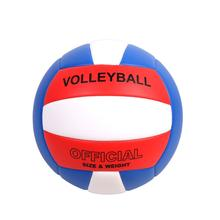 Balloon Volleyball Size 5 Soft Indoor Outdoor for Game Gym Training Beach Play