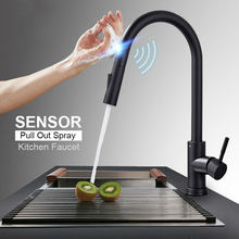 Smart Touch Kitchen Faucet Brushed Gold Pull Out Sensor Faucets Black/Nickel 360 Rotation Crane 2 Outlet Water Mixer Taps