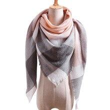 Клетчатые цветные простые женские шарфы треугольные 140*140*210 см кашемировые теплые осенне-зимние шали шарф для женщин