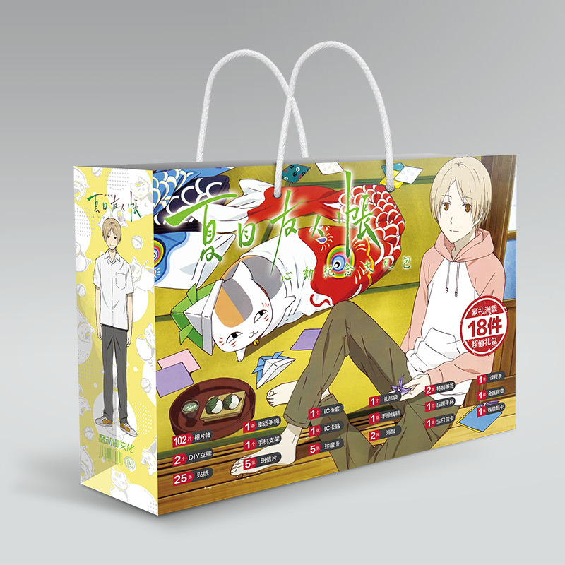Anime Natsume Yuujinchou Gift Bag Figure Poster Stickers Postcards Wristband Badge Bracelet Bookmark Card Sleeves Coloring Book