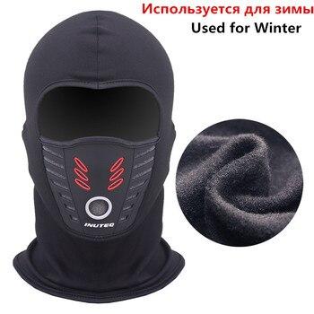 New Motorcycle Protective Headgear masks Winter Warm Ski Motorbike Cycling Face Mask Helmet Cap Windproof Fleece Balaclava Hat women s fleece helmet hat one size fits most