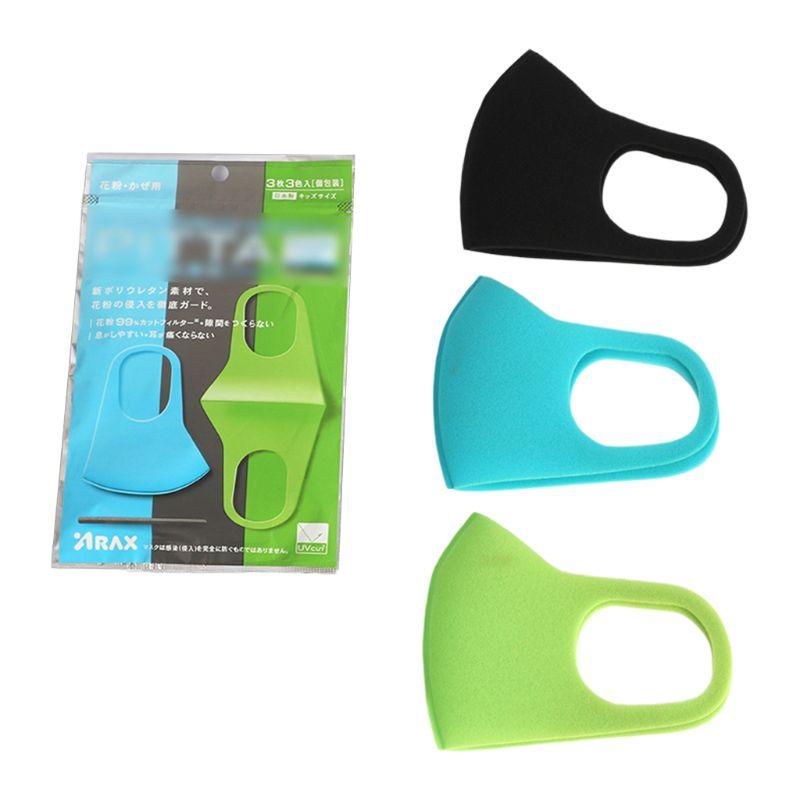 3Pcs Washable Cotton Sponge Anti Haze Dust PM2.5 Mask Children's Mouth Mask Breathable For Kids Child