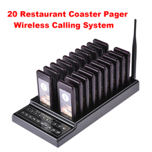식당 호출기 무선 호출 시스템 카페 레스토랑 대기열을위한 20 개의 호출 버튼 웨이터 호출기 카페 레스토랑 대기열 장비