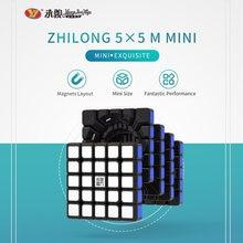 Магнитный куб yj zhilong mini 5x5 56 мм мини скоростной пазл