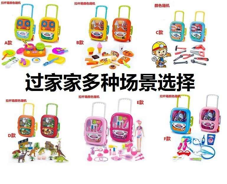 Детская модель игровой домик игрушки кухонные принадлежности инструмент для ремонта одеваются Макияж медицинская коробка рюкзак дорожная Тележка коробка для хранения