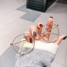 2020 moda redonda miopia óculos mulheres homens óculos de grandes dimensões quadros estudantes metal diopters óculos de leitura-1.0 a-6.0
