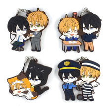 4pcs/lot Im threaten by the man who wants to be embraced most Japanese anime figure rubber phone charms keychain strap