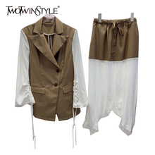 TWOTWINSTYLE Casual Hit Color Sets For Women Notched Flare Sleeve Blazer High Waist Harem Pants Drawstring Sets Female Fashion