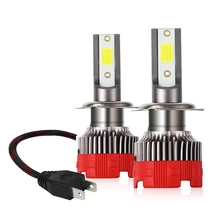 Mini Integrated Car Headlight Headlight Off-road Vehicle Work Light Super Bright Far And Near Light Modified Lights H1 H4 H7 near far