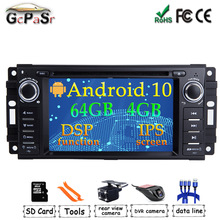 Autoradio Android 10, lecteur multimédia, commandes au volant, pour voiture Jeep Cherokee, Compass Commander, Wrangler, DODGE Caliber, Chrysler, C300