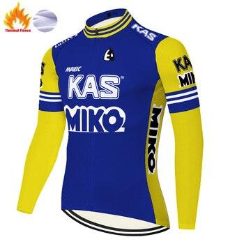 Kas-maillot de manga larga para ciclismo para hombre, térmico y polar, para...