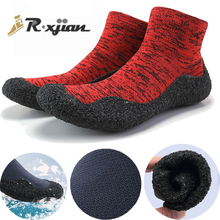 The Latest Youth Yoga Shoes Trend Design Socks Shoes Professional Non-Slip Thick-Soled Training Shoes Ultra-Light New Materials