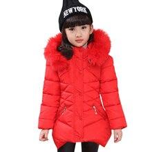 衣類暖かいダウンジャケットのためのロング冬のパーカファーフード付き厚く子供アウターコート 6 8 10 12 14 15
