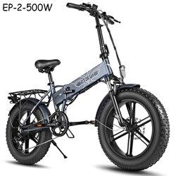 (EU Stock) Electric bike 20*4.0inch Folding Powerful electric Bicycle 500W 48V12.5A Battery Mountain e bike Cycling Snow e bike