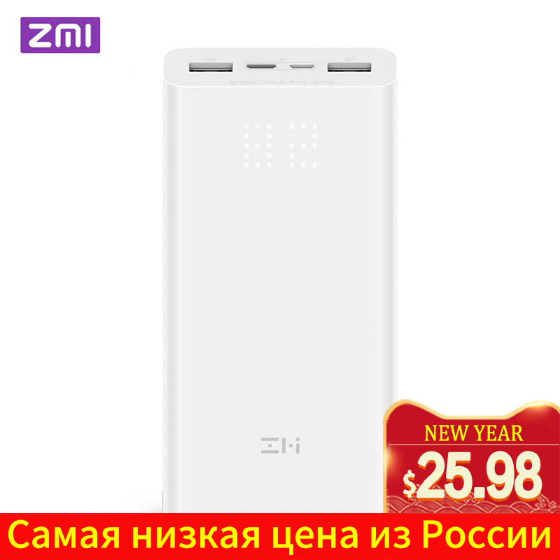 ZMI Power Bank 20000mAh QB821 Portable Charging External Battery Digital Display QC3.0 Dual USB 20000 MAh Powerbank For Phone