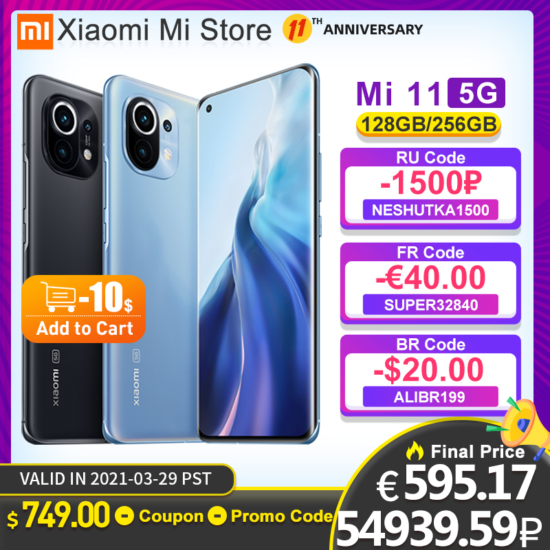 【World Premiere】Global Version Xiaomi Mi 11 Smartphone 8GB RAM 128GB ROM Snapdragon 888 Octa Core 55W Fast Charge 120Hz AMOLED|Cellphones| - AliExpress