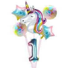 6 шт./лот, Радужный градиентный шар единорога, 32 дюйма, номер 1, 2, 3, 4, 5, 6, вечерние шары для мальчиков и девочек на день рождения, украшения