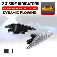 цена на For BMW X5 E70 2006-2013 for X6 E71 2007-2014 for X3 F25 2010+ Car LED Dynamic Side Marker Light Flowing Turn Signal Light Lamp