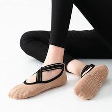 USHINE – chaussettes de yoga à bandes de qualité, antidérapantes, respirantes, à séchage rapide, dos nu, pour danse de bar