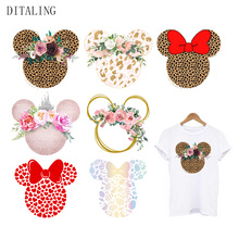 Leopard Print Flower Sticker On Clothes DIY Thermal Stickers For T-Shirts Fashion Girls Patch On Clothing Iron On Transfer Patch