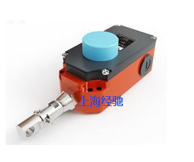 HS-93Q Safety Cable Switch / Rope Switch