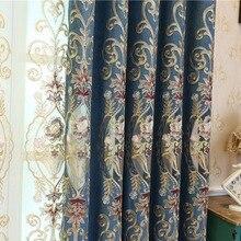 거실 용 유럽식 커튼 침실 럭셔리 자수 커튼 3 색 옵션 완제품 맞춤형