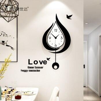 Modern Design Water Drops Large Wall Clocks Creative Swingable Wall Clocks Living Room Decoration Fashion Clocks Wall Watch будильник fashion clocks w60 hsd1140