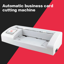 Cut card machine electric business card cutting machine paper cutting machine automatic trimming machine badge production