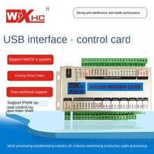 цена на Mach3 control card CNC, USB controller engraving machine motion control card interface board 3-axis board card